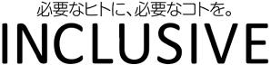INCLUSIVE株式会社