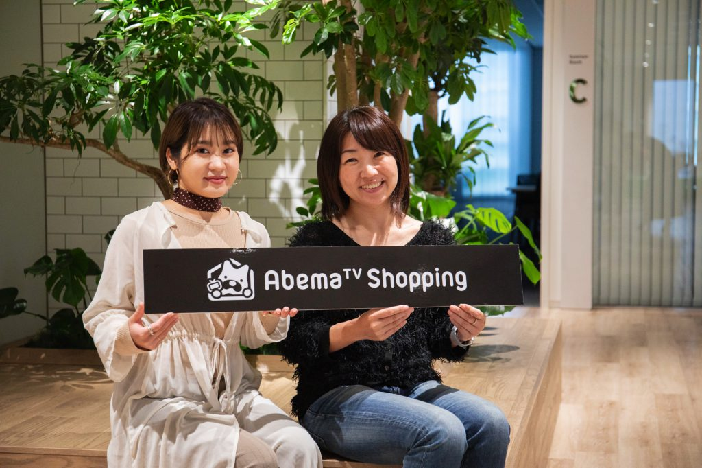 株式会社買えるAbemaTV社