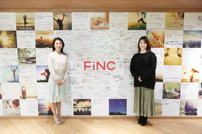 【導入事例】株式会社 FiNC Technologies様「約600名以上のパートナーとの信頼関係をpastureで守る」